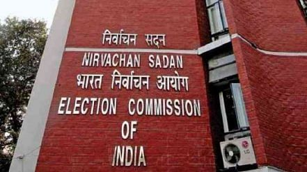 Madhya Pradesh: Even after Election Commission meeting, confusion over bypoll continues