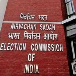 MP Bypolls schedule to be announced at appropriate time: Election Commission