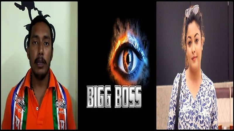 MNS worker sends notice to Bigg Boss makers, warns dire consequences if Tanushree Dutta enters reality show