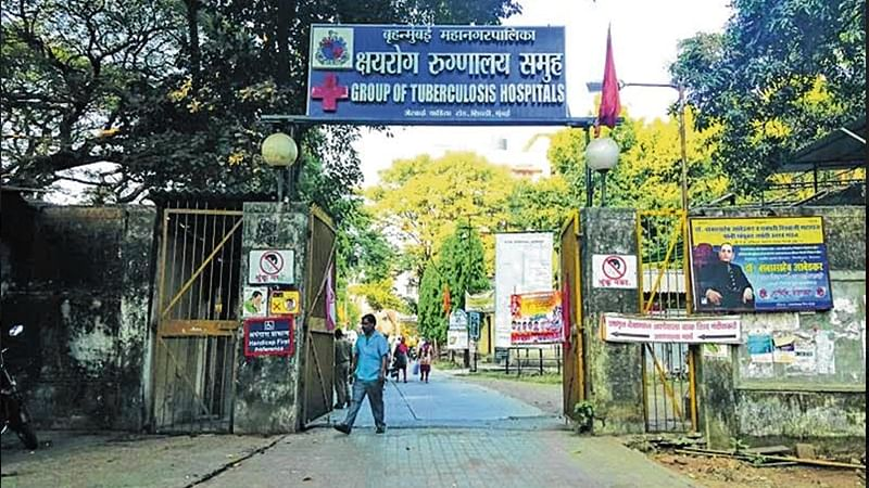 Sewri TB hospital row: Nurses go on flash strike to protest coworkers' suspension