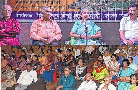 Sister Nivedita's 150th birth anniversary observed