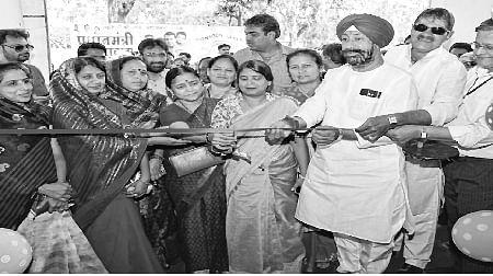 Ujjain: Mayor inaugurates 'Awas mela'