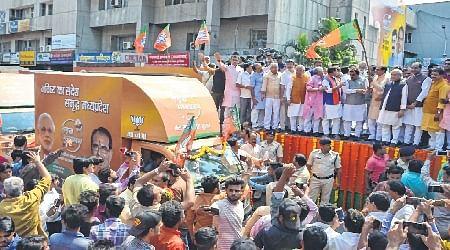 Bhopal: Fields were used as roads during Congress regime, says CM Shivraj Singh Chouhan