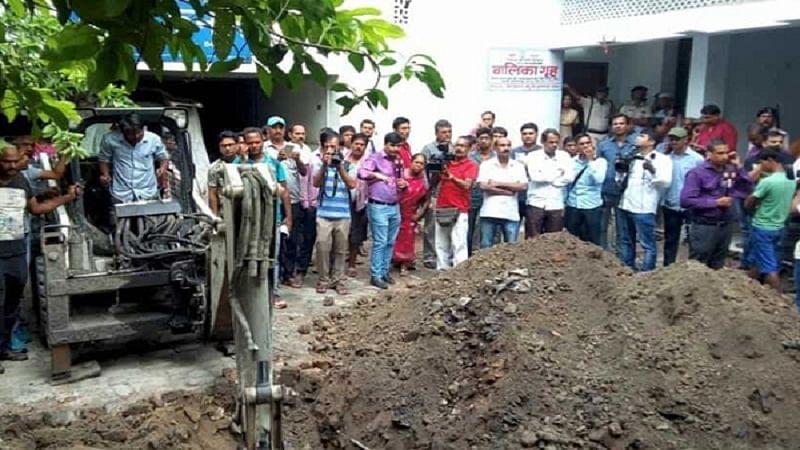 Muzaffarpur shelter home case: CBI recovers skeleton of girl