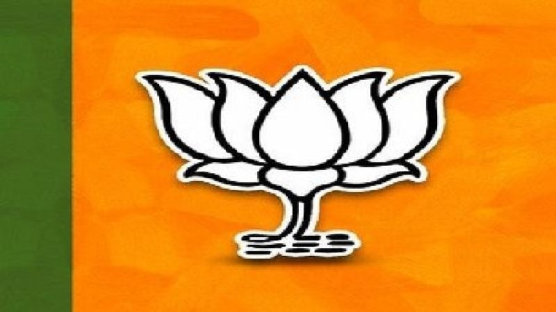 Spectrum woes for BJP, now
