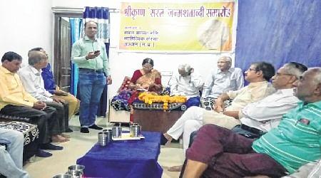 Ujjain: Poetic conference held
