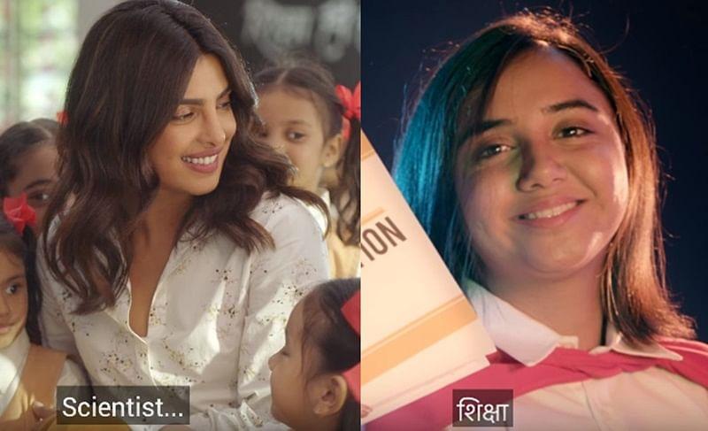 Priyanka Chopra, Bhuvan Bam, Prajakta Koli team up for'International Day of the Girl Child'
