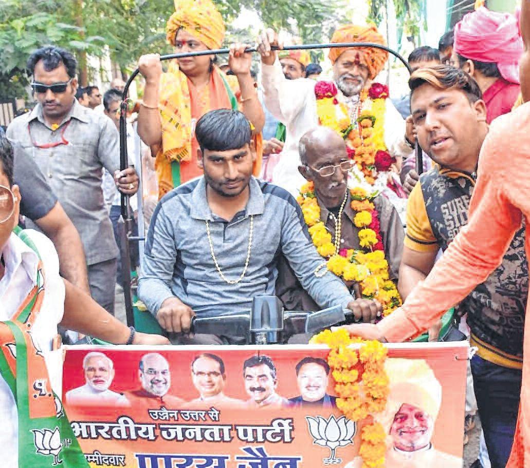 Madhya Pradesh Assembly Polls 2018! In Ujjain North, candidates' age, frail health a major concern