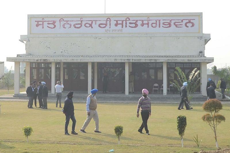 ISI games in Punjab