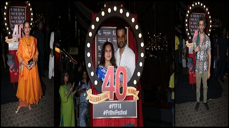 40 Years of Prithvi Theatre: Shabana Azmi to Jim Sarbh, Bollywood celebs attend celebration of Shashi Kapoor's theatre