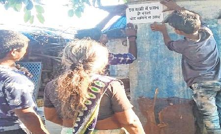 Madhya Pradesh Assembly Polls 2018: Do not come seeking votes against liquor, slum-dwellers warn parties