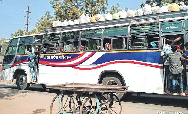 Madhya Pradesh Assembly Polls 2018: Migration main cause of concern