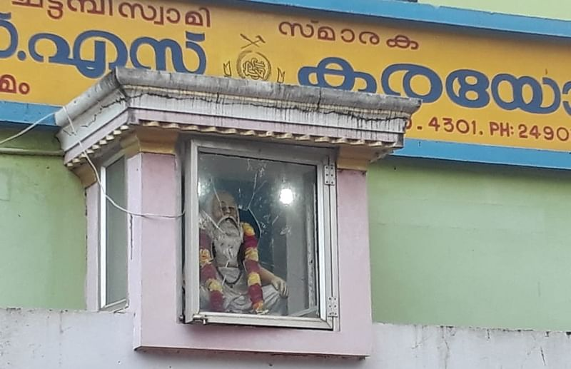Sabarimala row: Office of NSS opposing all women's entry into Lord Ayyappa temple vandalised in Kerala