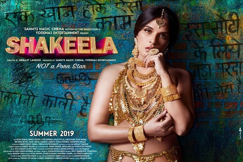 Shakeela – Not A Porn Star's first poster featuring Richa Chadha is out!