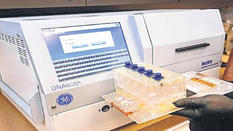 Bombay High Court halts purchase of hi-tech rapid DNA analysis system