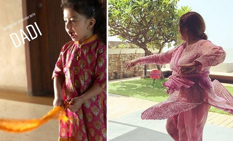 Future Super Dancer? Shahid's daughter Misha takes Kathak lessons from grandmom Neelima Azeem