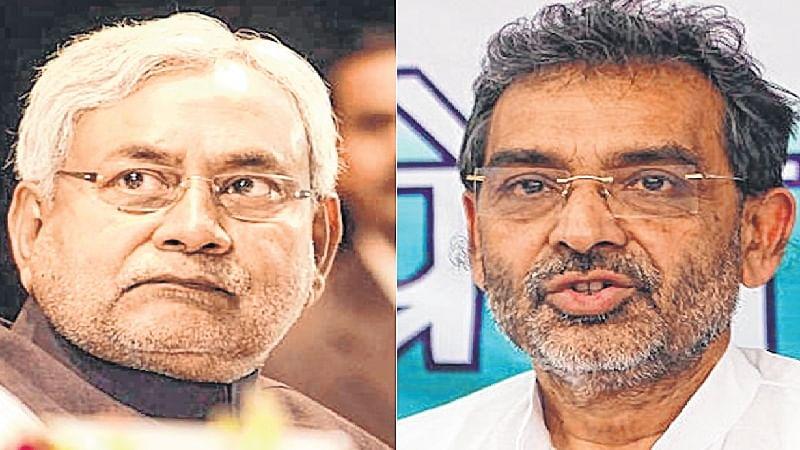 JD-U junks Kushwaha's claim that Nitish doesn't wish to stay as CM beyond 2020