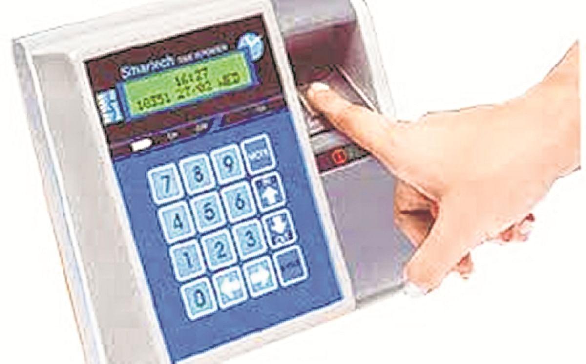 Mumbai: Now, biometric attendance for BMC corporators too