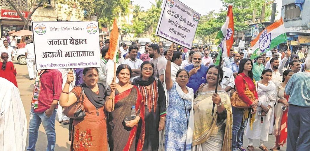 Mumbai: Congress protests against Adani over inflated power bills, agitators go berserk