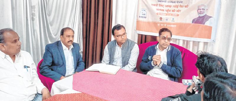 Ujjain: Now, Pradhan Mantri Ujjwala Yojana for every poor: Mathur