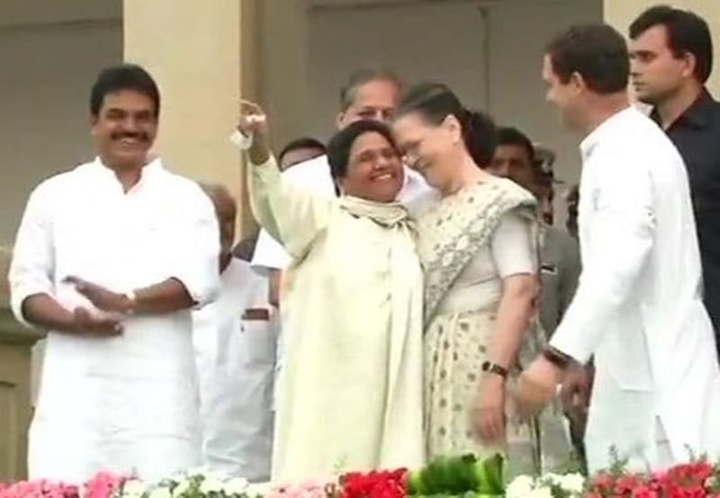 Mayawati: Don't agree with Congress ideology but will support it to keep BJP out of power