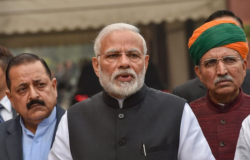 PM Narendra Modi accepts defeat, says BJP accepts people's mandate with humility