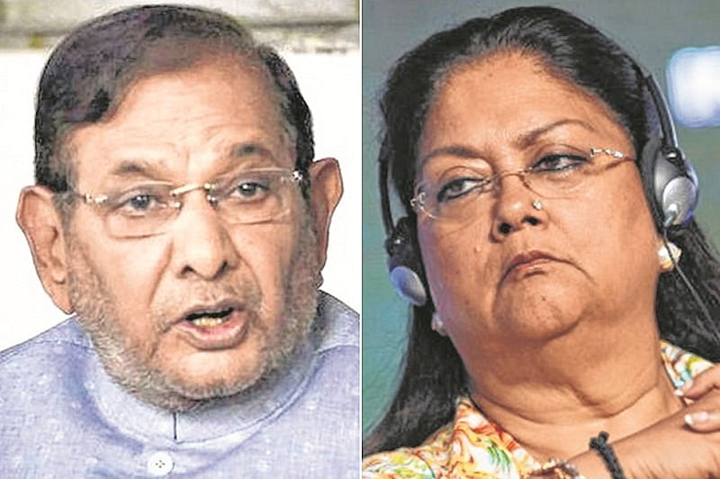 Vasundhara Raje slams Sharad Yadav for body shaming her