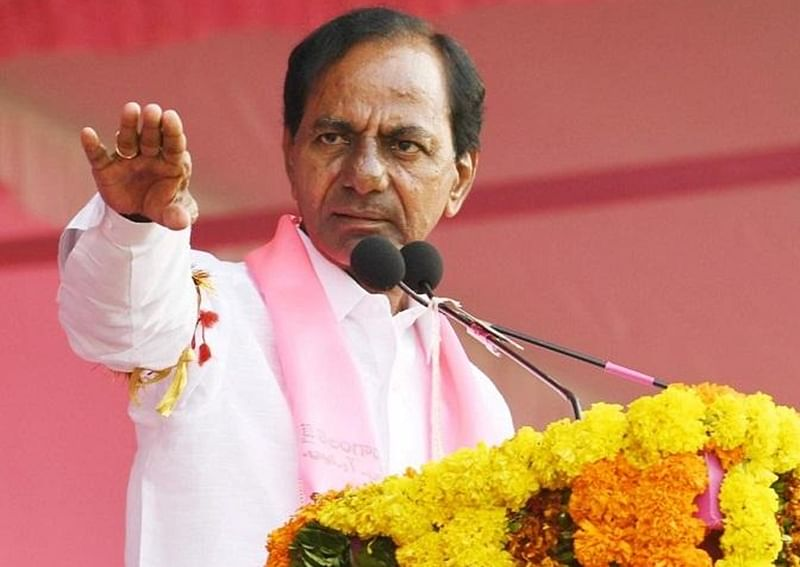 Telangana Election Result 2018: TRS set to form government with huge majority