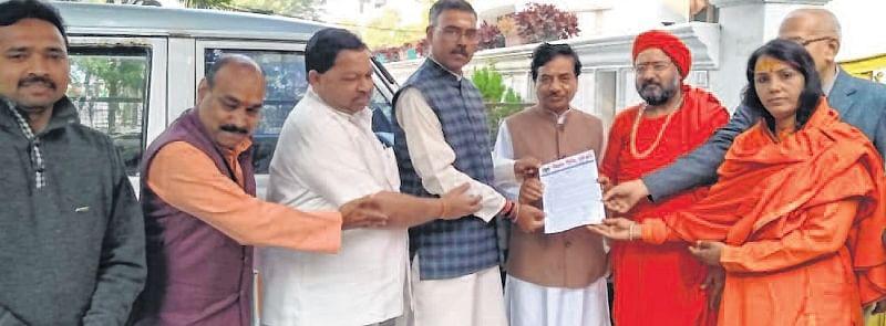 Bring ordinance on Ram temple: VHP