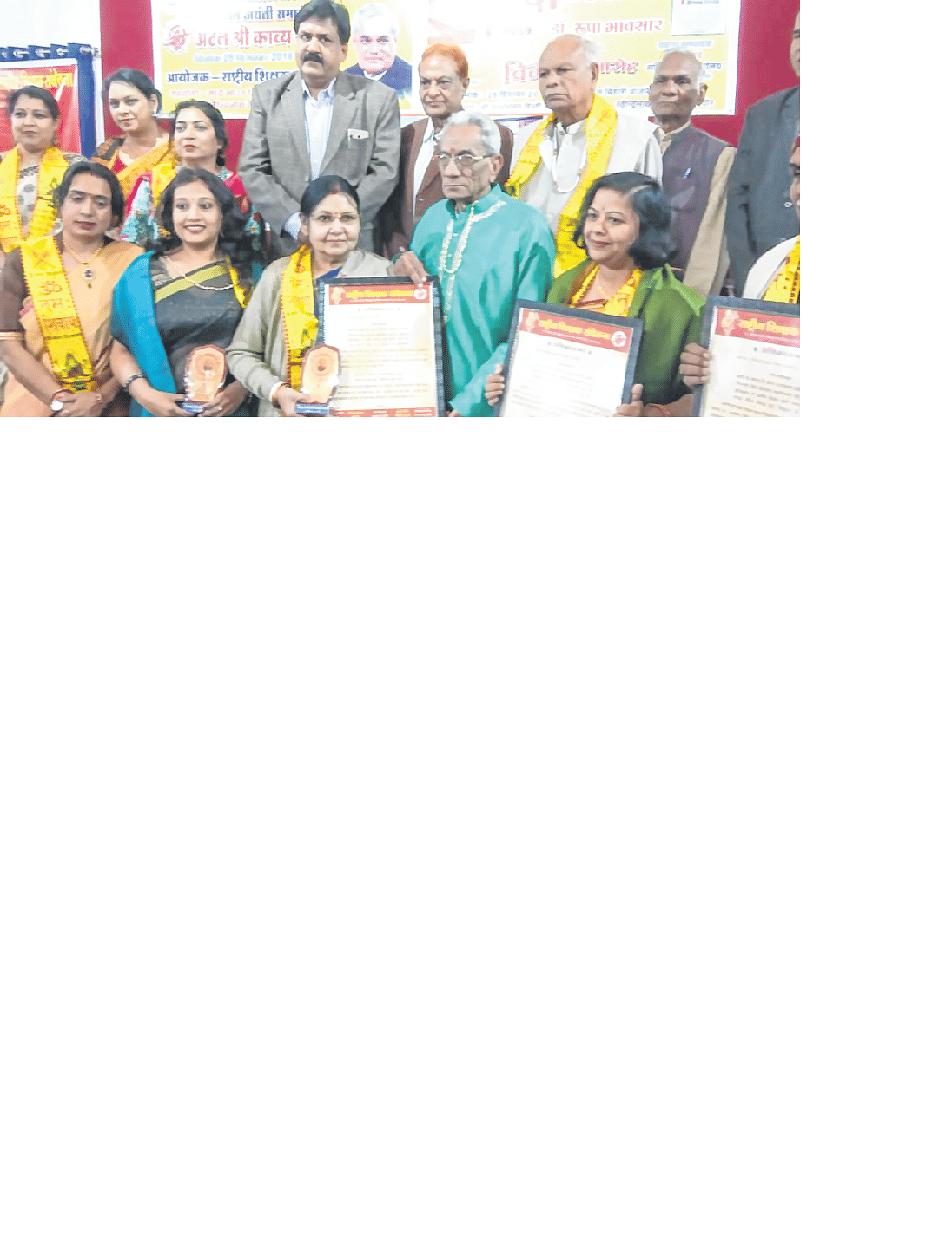 Ujjain: Atal Bihari Vajpayee remembered on birth anniversary