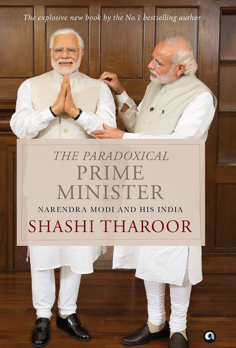 The Paradoxical Prime Minister by Shashi Tharoor: Review
