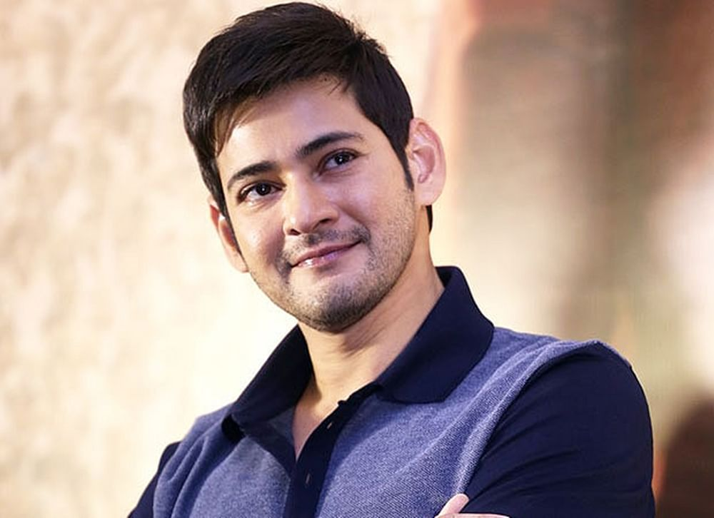 Mahesh Babu wraps the schedule of 'Maharshi' before New Year
