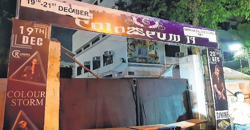 Mumbai: 8 injured in stampede-like situation at Mithibai College festival
