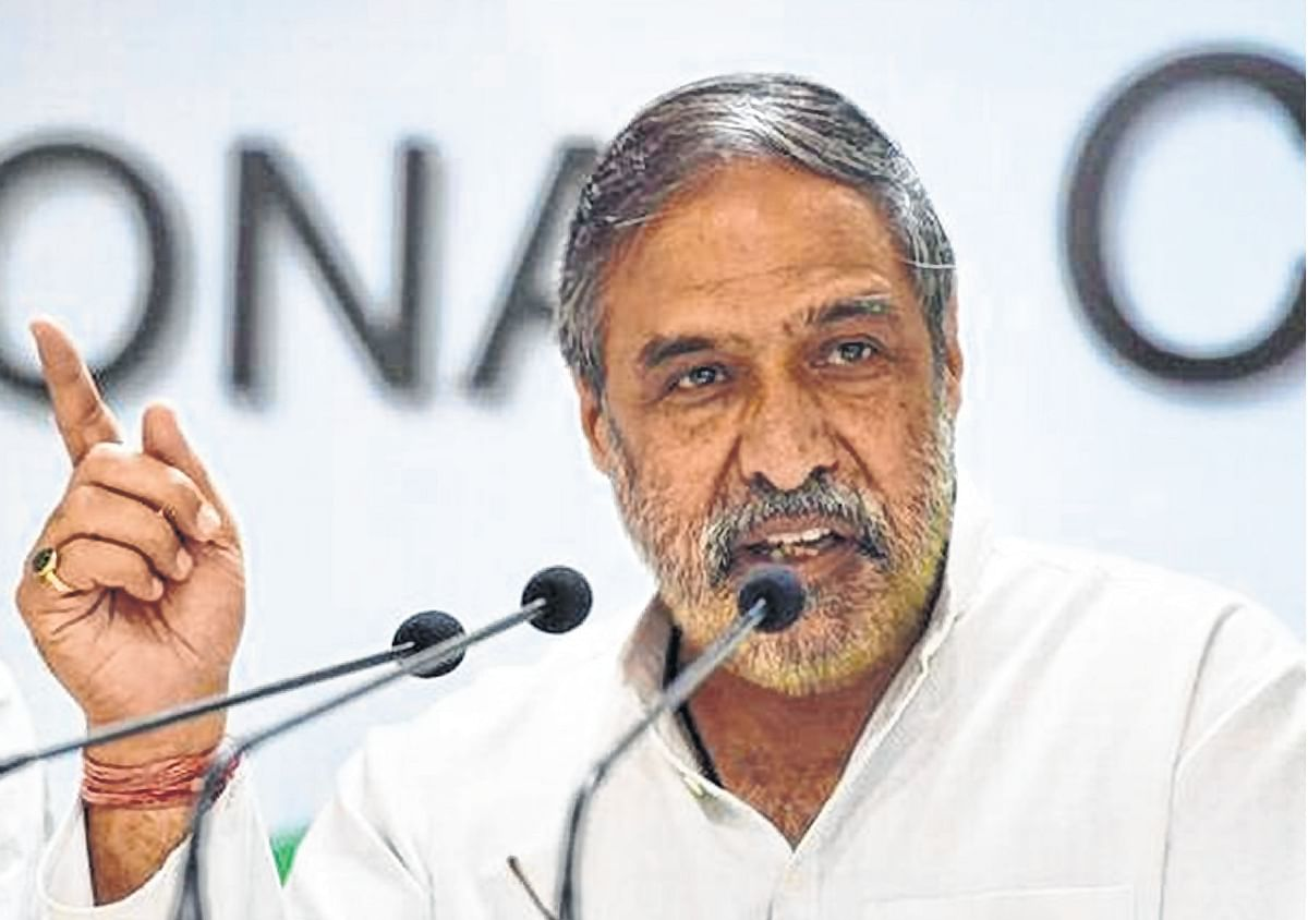 No one taking PM seriously: Congress