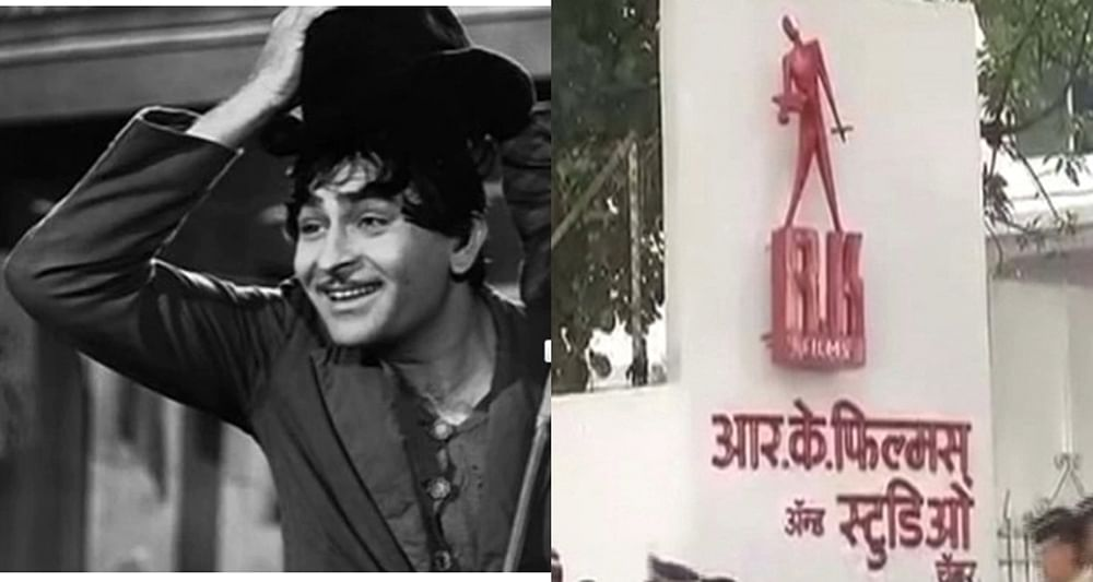 Raj Kapoor Birthday Special: 5 iconic events at RK studios that will be cherished forever