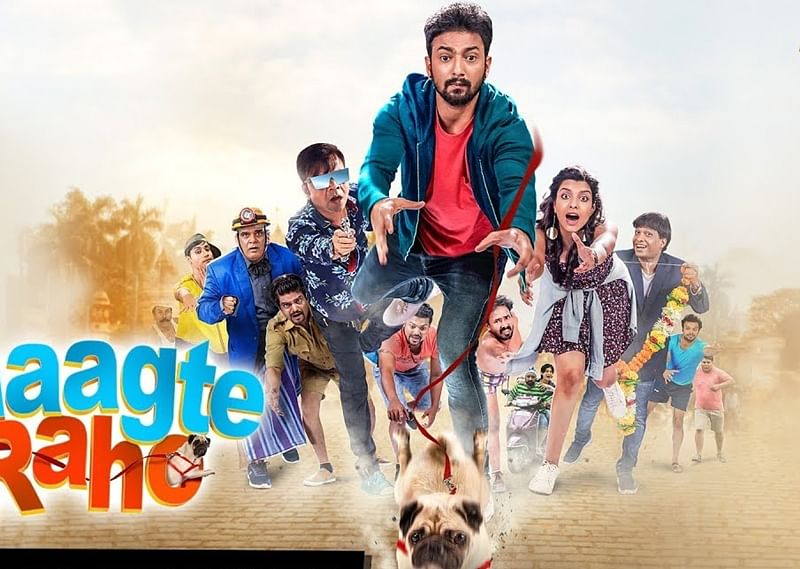 Bhaagte Raho movie: Review, cast, director