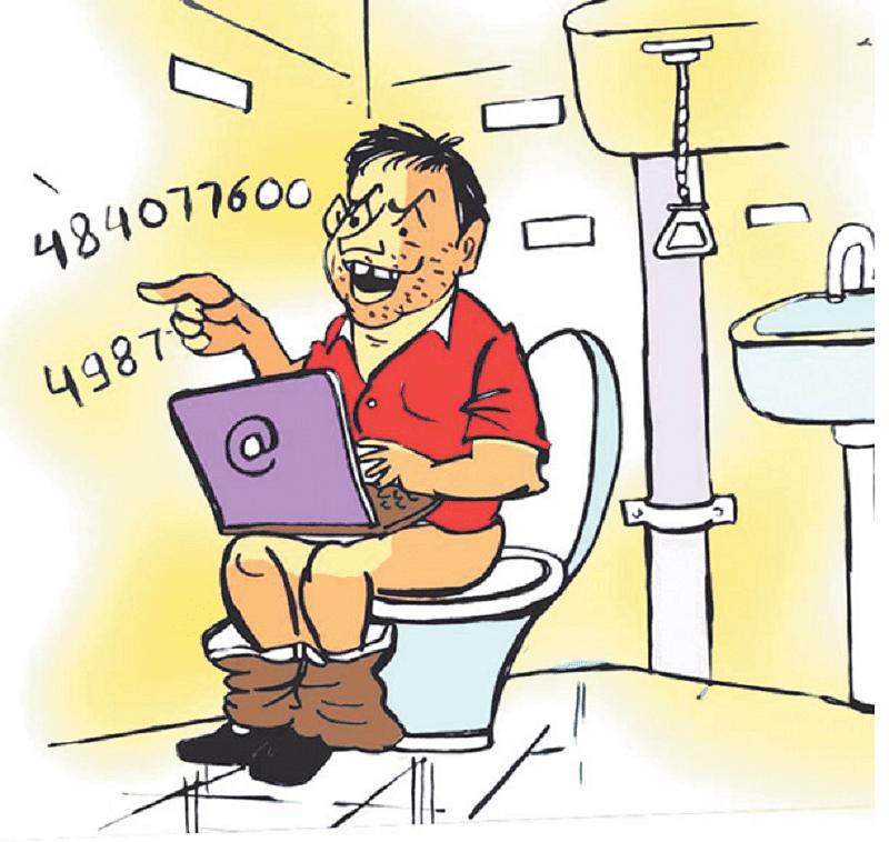 Indore: Toilet ek fake account gatha