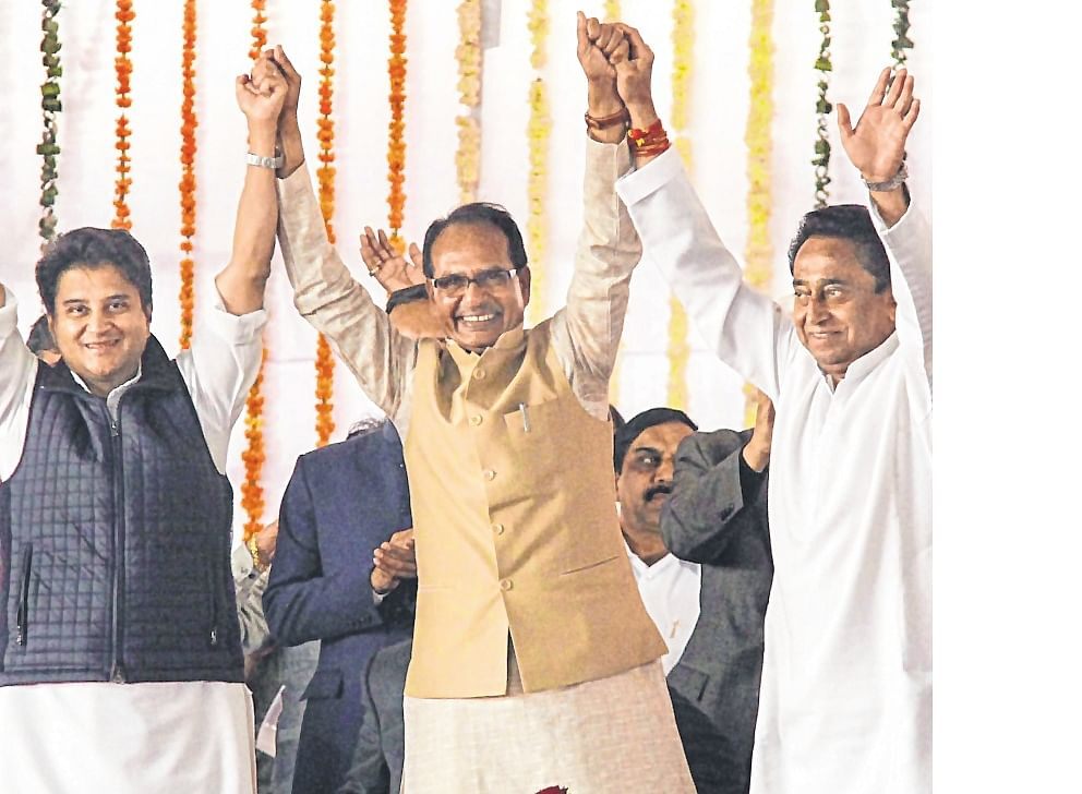 Bhopal: Kamal Nath takes oath, waives farm loans