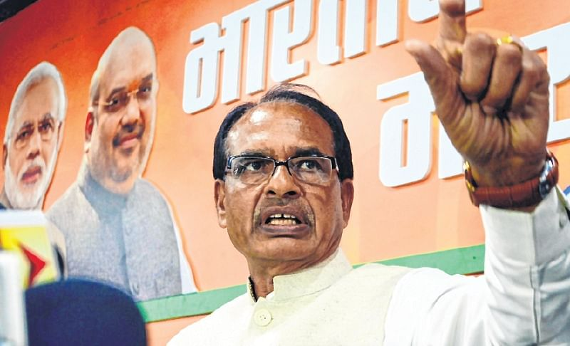 Loan waiver might have impacted poll outcome: Shivraj Singh Chouhan