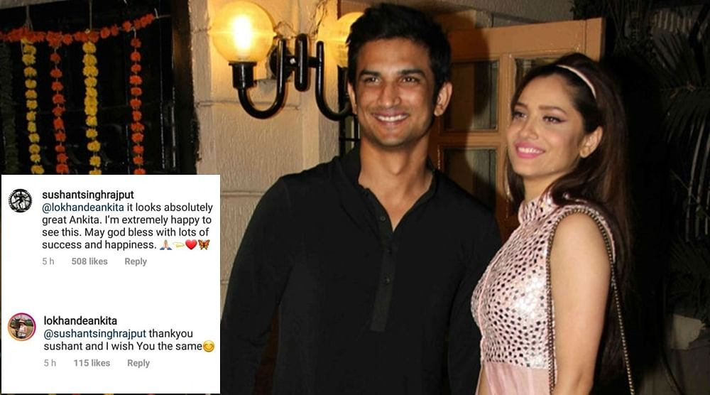 Sushant Singh Rajput and Ankita Lokhande's Instagram banter proves that Exes can be friends