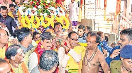 Ujjain: CM Shivraj Singh Chouhan arrives in city on religious visit