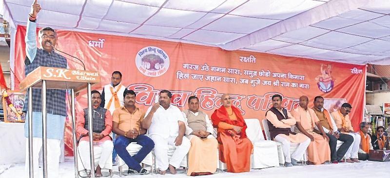 Ram Temple Construction: Sankalp Shaurya Yatra Held