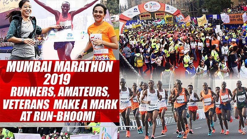 Mumbai Marathon 2019: Runners, Amateurs, Veterans Make A Mark At Run-bhoomi