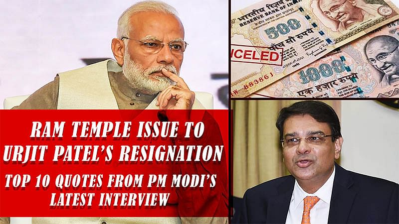Ram Temple Issue To Urjit Patel's Resignation: Top 10 Quotes From PM Modi's Latest Interview