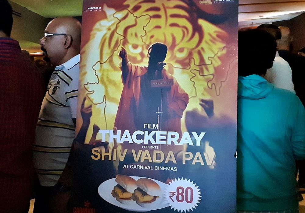 First time! Shiv Vada Pav to cater audience watching 'Thackeray' at multiplex