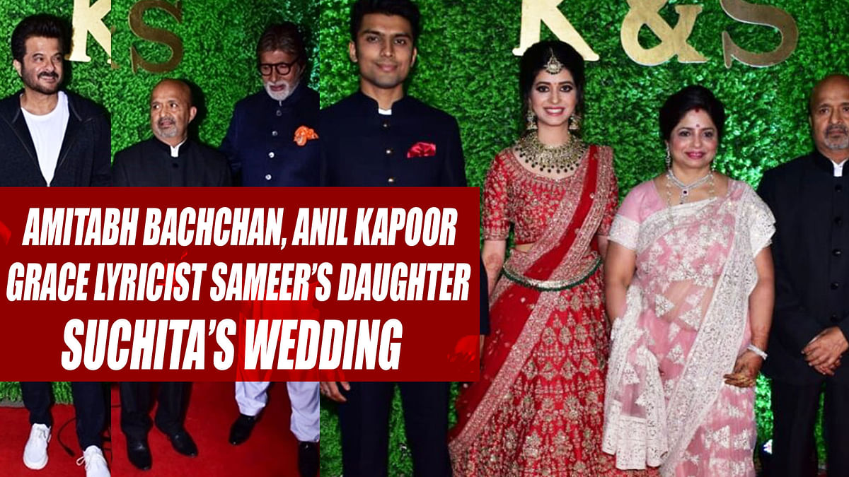 In Pics: Amitabh Bachchan, Anil Kapoor and others grace lyricist Sameer's daughter Suchita's wedding