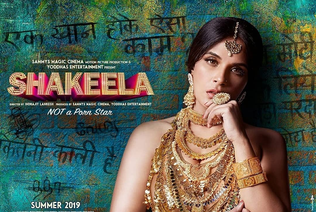 Whoa! Richa Chadha takes on 12 avatars for 'Shakeela' 2019 calendar