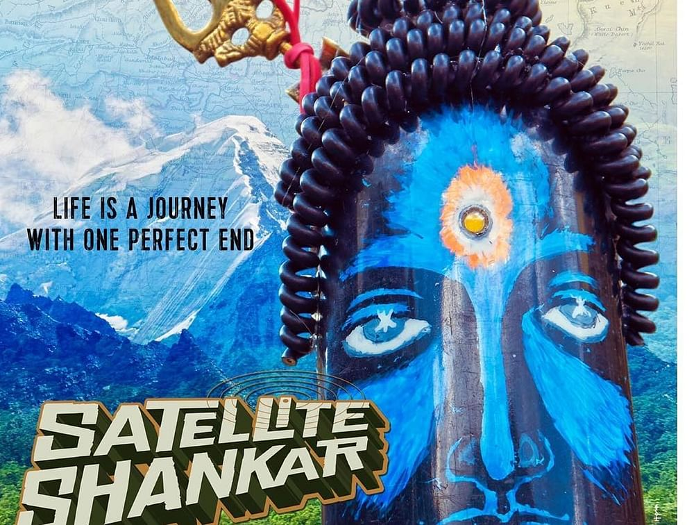 Revealed: First poster from Sooraj Pancholi starrer 'Satellite Shankar'