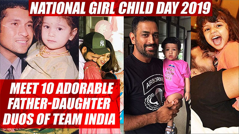 National Girl Child Day 2019: Meet 10 adorable father-daughter duos of Team India