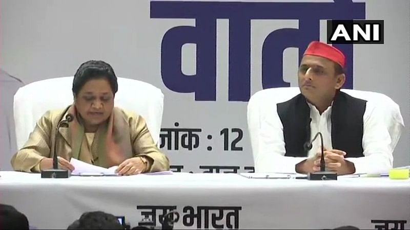 SP-BSP alliance was a trial, says Akhilesh Yadav